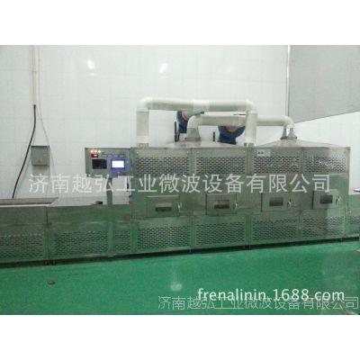 正品现货工业微波炉|湖北微波干燥机|湖北微波烘干机|微波杀菌机