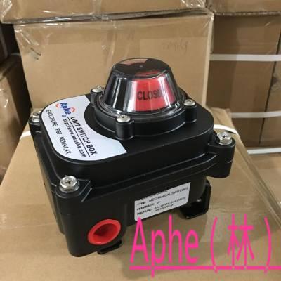 ITS-210阀门反馈头进口电感开关有源接近式