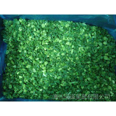 厂家批发供应 冷冻蔬菜出口 速冻青葱丁 正品 内销一吨起批