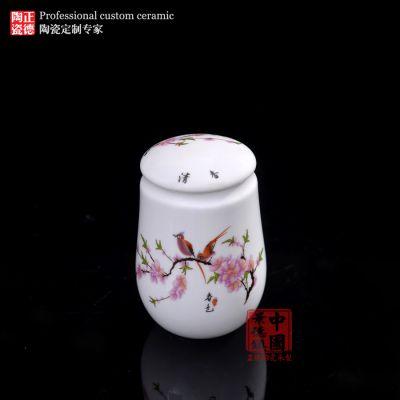 陶瓷食品罐 儿童糖果 绿色健康食品罐c042001