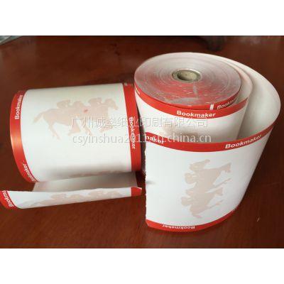 广州厂家直销收银纸印刷、80*50热敏纸LOGO印刷