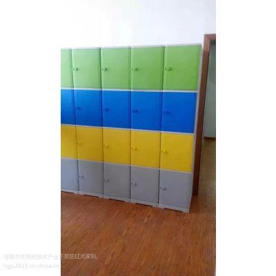 新疆乌鲁木齐市特固牌ABS塑料更衣柜厂家批发