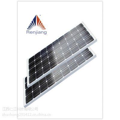 湖南浏阳市热销供应太阳能电池板