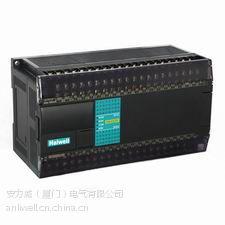 国产haiwell海为PLC 可编程控制器C60S0R C60S2R C60S0T C60S2T