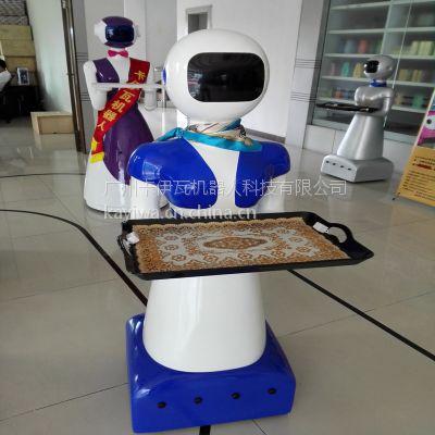 卡伊瓦送餐机器人小美女伊伊智能语音机器人迎宾餐厅火锅服务员