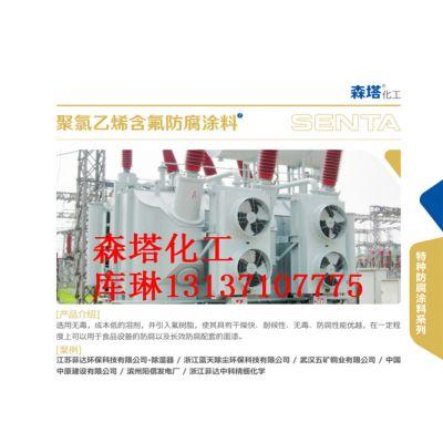 供应郑州油漆厂,电动车专用烤漆,河南油漆厂