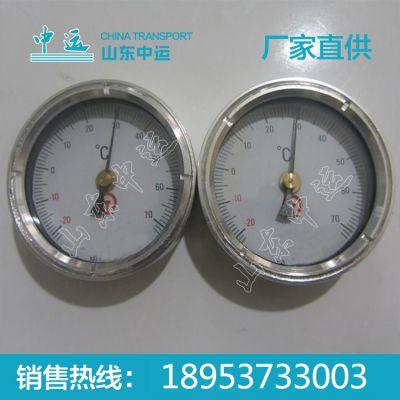 数显轨温计,RT型轨温计,铁路用轨温计,数显轨温计厂家直销,铁路测量工具
