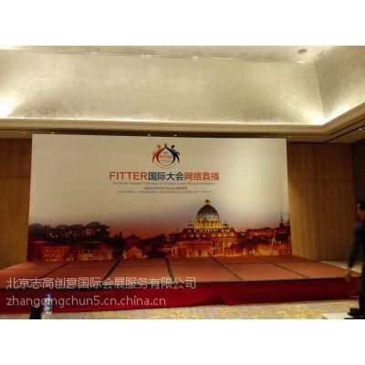 北京舞台搭建,舞台搭建费用立省40%。。