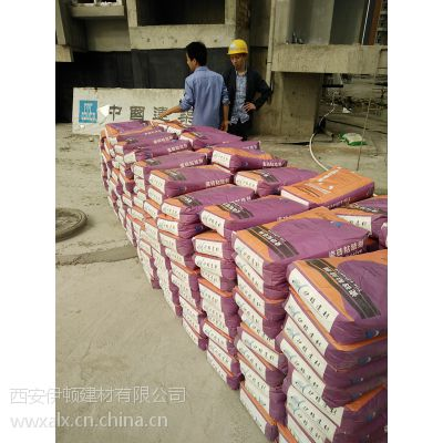 西安瓷砖胶厂家 选优质瓷砖胶选伊顿瓷砖胶