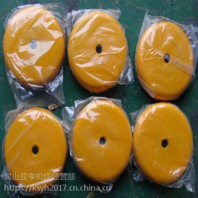 亚亨牌机床减震垫铁 丁腈耐油橡胶包裹黄色长城垫铁 多种型号可选 含税含运 减震防震
