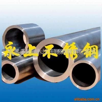 供应东莞不锈钢无缝管,深圳、惠州316L,304不