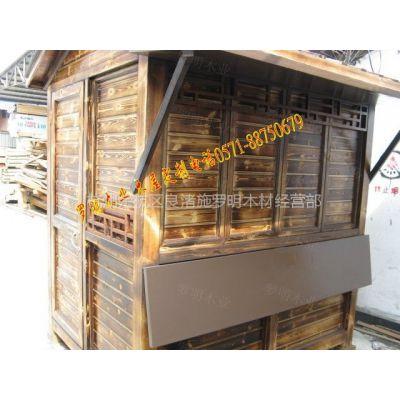 供应【厂家直销】1.2厚碳化樟子松桑拿板木板材批发
