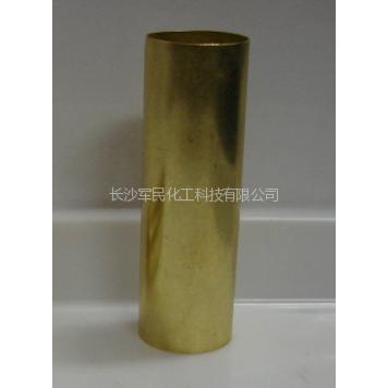 供应铜合金防变色剂