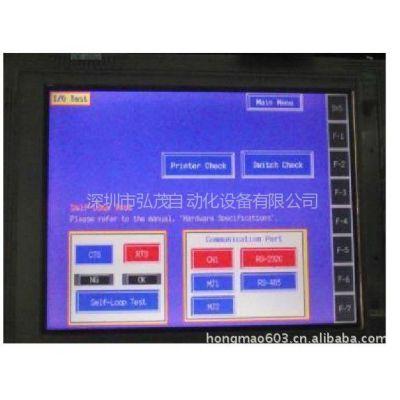 供应人机界面  NT31-st123b-ev3 NT30C-ST141B-E,NT30C-ST141B-V1