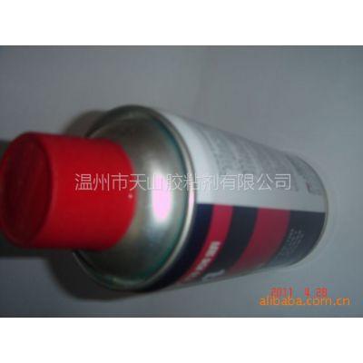 供应可赛新TS-1764促进剂