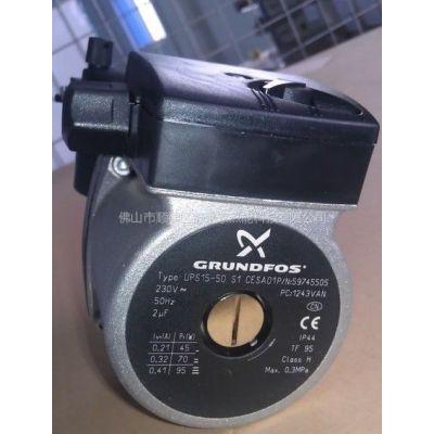 供应原装进口格兰富UPS15-50、70适用于各品牌壁挂炉配件