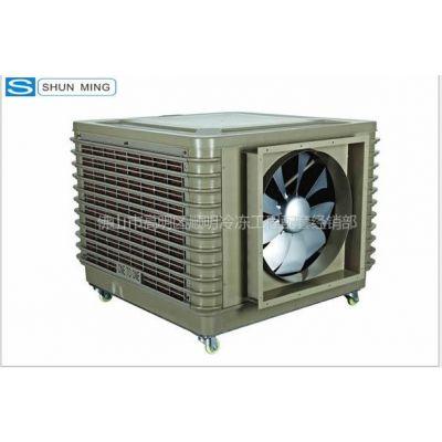 供应高明冷风机、高明环保空调(顺德、南海、三水、高要、肇庆)环保空调、承接大型环保空调设计、安装、维修