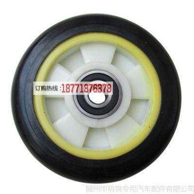 供应清障车配件弹力胶辅助轮实心橡胶轮 直径200mm 内径20mm 25mm可选