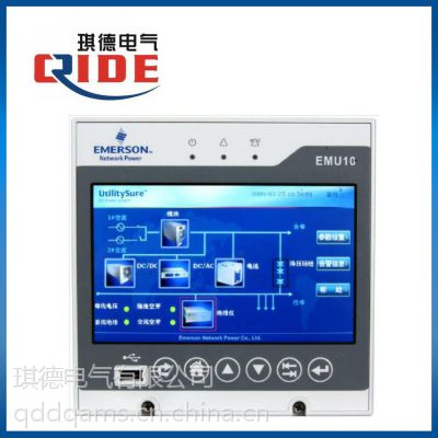 艾默生触摸屏监控模块EGU01