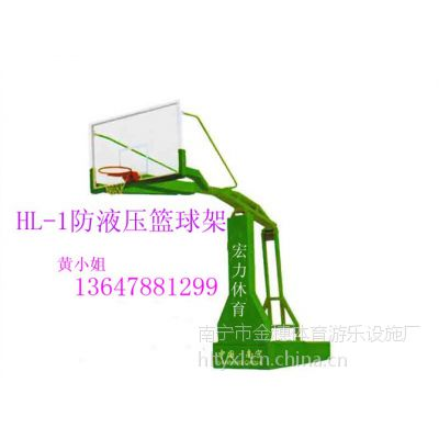供应钦州港篮球架直销,凹箱独臂篮球架3500元