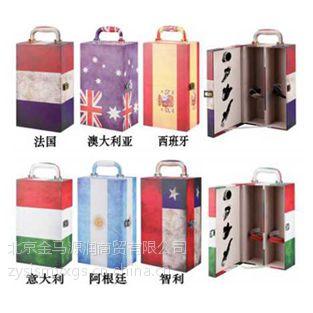 金马源润JM5207国旗系列-装饰条双支皮酒盒