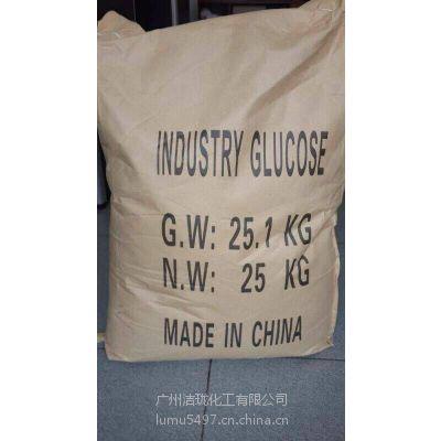 山东工业级99%葡萄糖,广东葡萄糖价格行情
