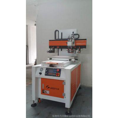 力沃LWS-3050MT电动跑台精密高效率平面丝印机