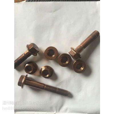 供应各种材质标准件螺栓 请认准韩美五金制品有限公司