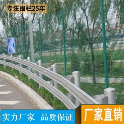 清远驾校防撞围栏价格 港式护栏厂家 面包管栅栏 广州多种市政护栏 晟成