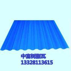 供应池州 滁州 阜阳合成树脂瓦、防腐瓦厂家直供、批发价格