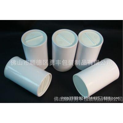 供应出口粉盒 化妆品包装纸盒