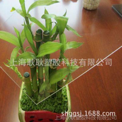 上海奉贤批发销售0.8mm厚透明pc板,0.8毫米pc板生产加工销售(图)