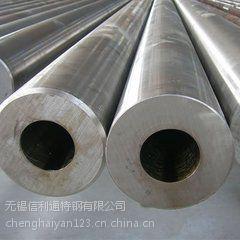 无锡厂家供应冷拔无缝管,精轧无缝钢管,合金无缝钢管等,量大优惠