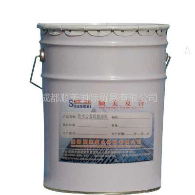 成都顺美IPN8710饮水设备防腐涂料价格