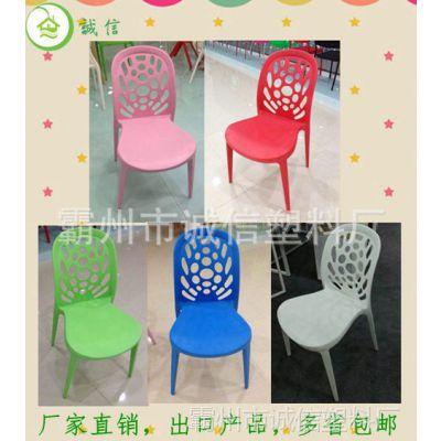 厂家直销 创意时尚塑料椅子宜家现代简约休闲餐椅洽谈靠背椅