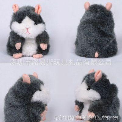 毛绒玩具仓鼠 电动仓鼠 出口日本外贸原单仓鼠 会说话可录音仓鼠