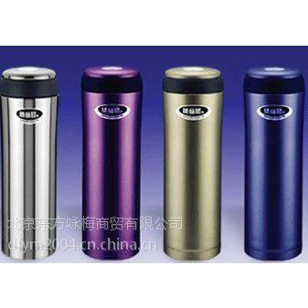 批发定制保温杯、汽车杯、办公水杯、紫砂杯,印制企业LOGO