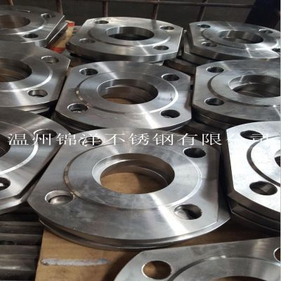 供应专业生产 锻件法兰 不锈钢平焊法兰 非标定做