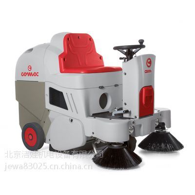 供应驾驶式清扫机|扫路车|扫地车|进口扫地车|高美CS 700驾驶式无尘清扫车