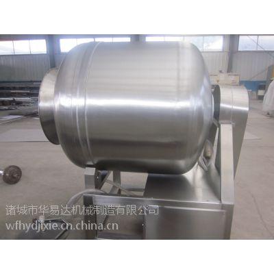 供应华易达不锈钢真空滚揉机肉食品加工机械