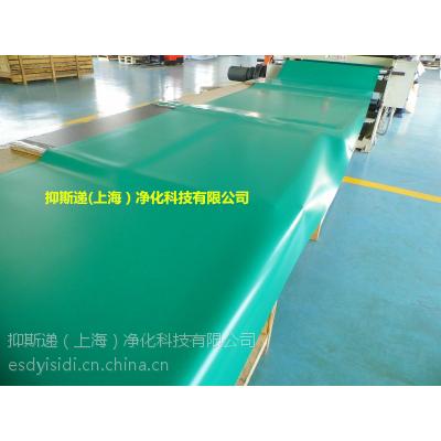 静电橡胶桌垫绿色 多种颜色可选