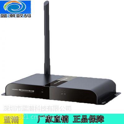 HDMI无线传输器 延长器 抗干扰穿墙能力强 无线影音收发器 200米 朗强