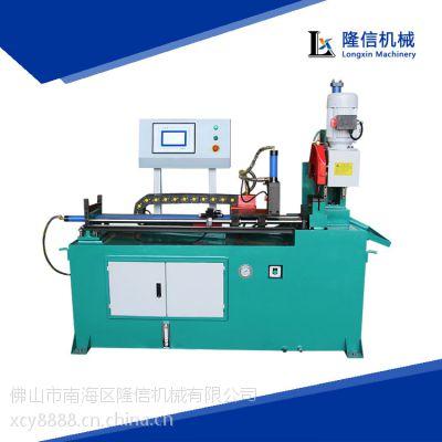 隆信供应330液压全自动切管机 自动送料自动切割 不锈钢钢管切割机