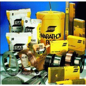 瑞典伊萨OK Tigrod5356 ER5356 铝合金焊丝 1.0/1.2/1.6/2.0mm