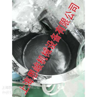 SGN/思峻 GMD2000锂电池负极材料分散机