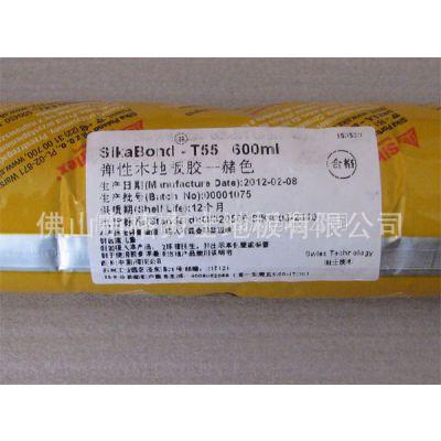 供应【Sika 西卡】木地板弹性粘合胶 SikaBond-T55 佛山 批发
