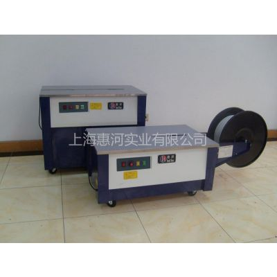 供应供应半自动低台打包机 自动封箱机 高低台PP带打包机械