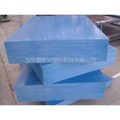 供应山西pvc塑料板厂家 耐酸碱强度高