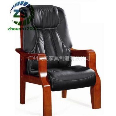 供应广州周氏家具制造厂供应D283款高档会议椅,真皮会议椅