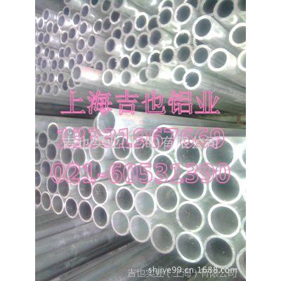 供应铝棒 7075 yh75铝合金棒 实心铝棒 diy 【多长都切,附价格表】